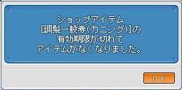 c0055827_1240139.jpg
