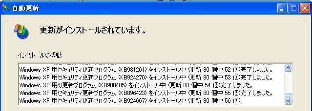 c0010648_15435724.jpg