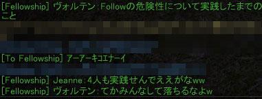 c0074259_855626.jpg