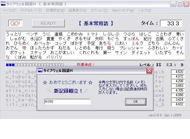 c0111695_2218588.jpg