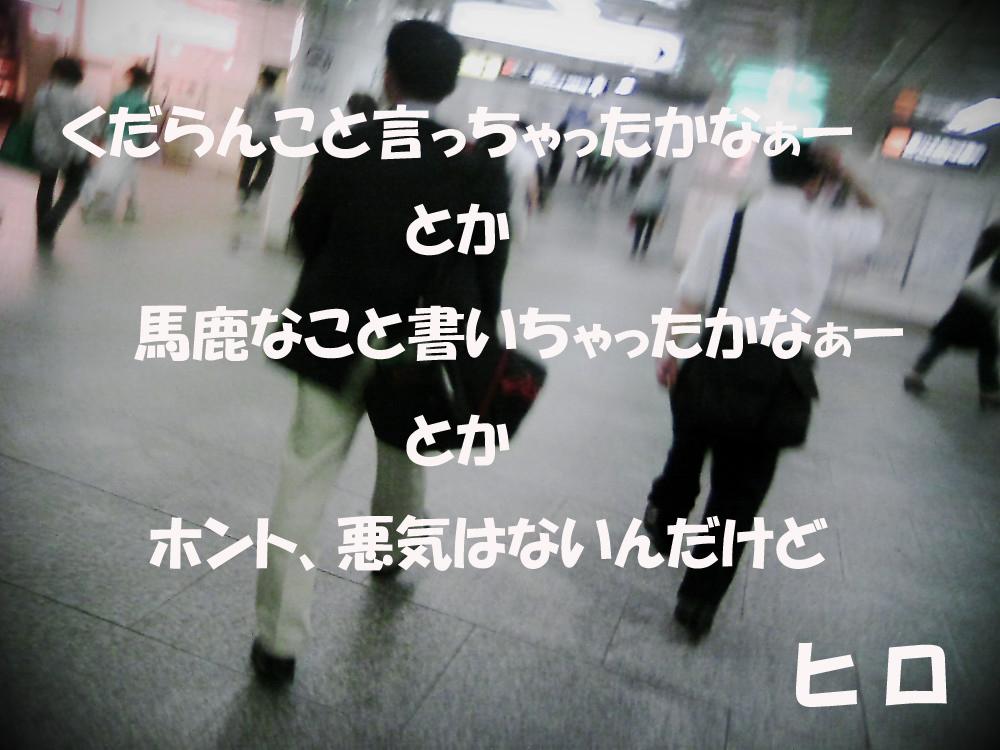 a0078341_2034493.jpg
