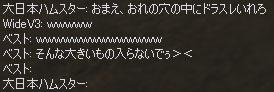 a0082859_2432270.jpg