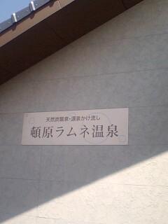 c0059543_1348879.jpg