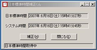 a0074069_16292695.jpg