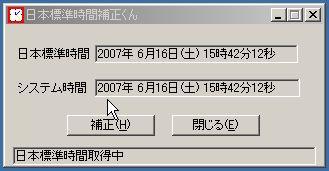 a0074069_16294391.jpg