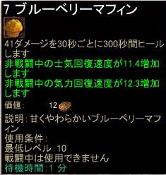 c0074259_15432658.jpg