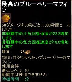 c0074259_15433296.jpg