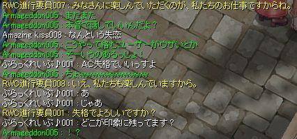 c0034609_101242.jpg