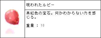 e0115011_3352351.jpg
