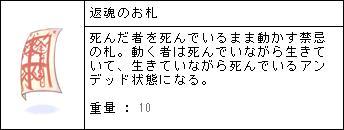 e0115011_383960.jpg
