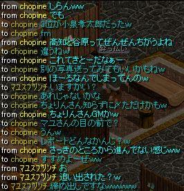 a0101777_20123590.jpg