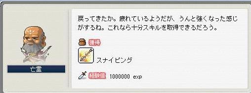 e0084700_16141242.jpg