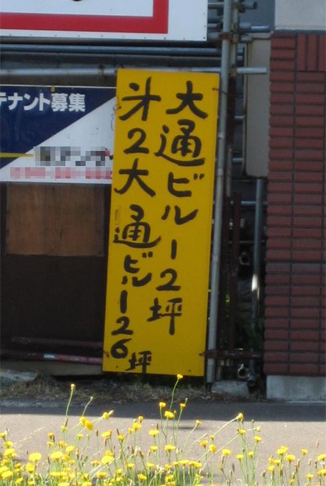 c0117197_17111270.jpg