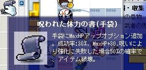 c0055827_643257.jpg
