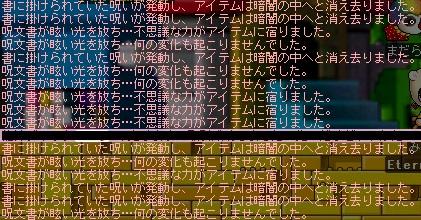 c0055827_646185.jpg