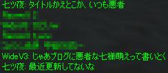 a0082859_91118.jpg