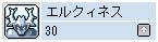 e0069485_1550441.jpg