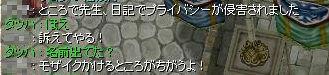 c0112758_21353344.jpg