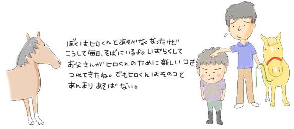 a0093189_1814835.jpg