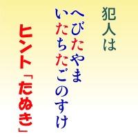 a0090413_15465178.jpg