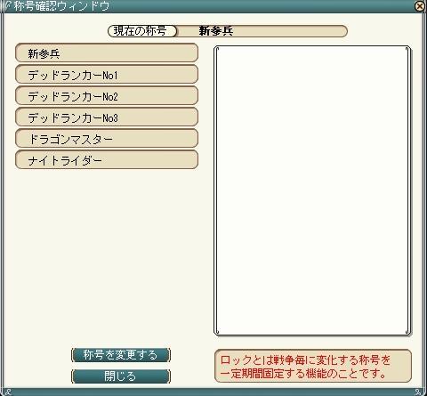 e0081150_1029215.jpg