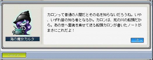 c0099678_18491663.jpg
