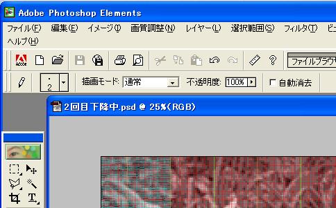 c0042612_198467.jpg