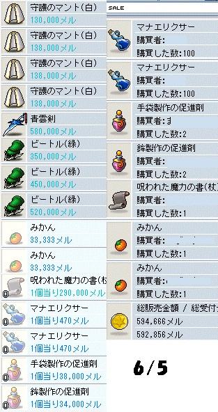 c0055827_10471417.jpg