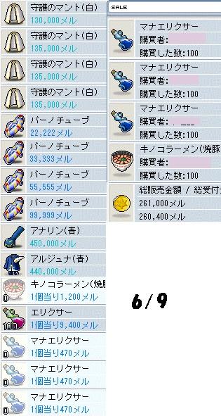 c0055827_10475370.jpg
