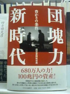 e0045856_20133615.jpg