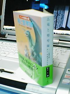 c0020526_1758386.jpg
