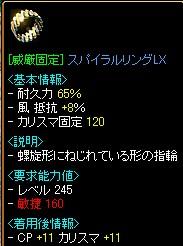 c0075363_2350085.jpg