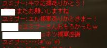 c0119171_4293163.jpg