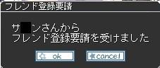 e0098659_7302232.jpg