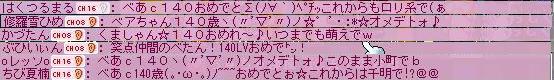 e0000866_2253299.jpg