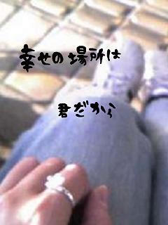 e0121704_13332614.jpg