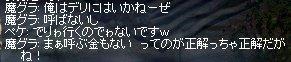 e0058448_16131969.jpg