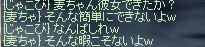 e0058448_16164778.jpg