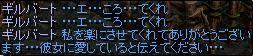 e0101858_1585656.jpg