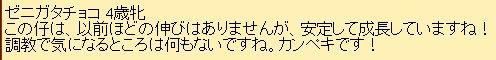 e0123882_15541374.jpg
