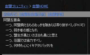 c0012810_2152031.jpg