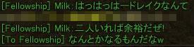 c0074259_5102532.jpg