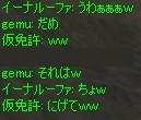 a0030061_1758273.jpg
