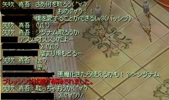 e0076602_19512789.jpg