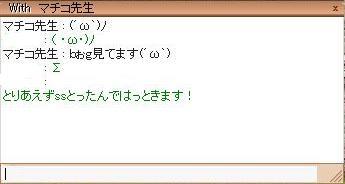 e0055010_8335338.jpg