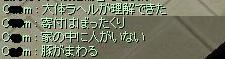 e0032752_2326461.jpg