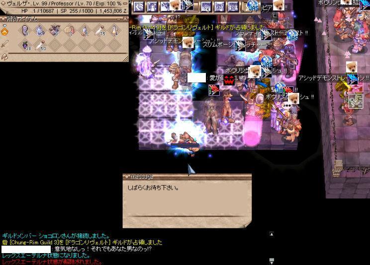 a0062769_147412.jpg