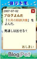 a0010198_01288.jpg