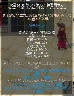 a0045908_2243558.jpg