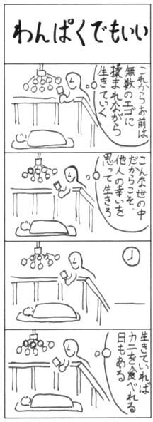 e0086661_22401743.jpg